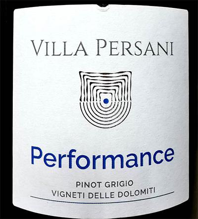 Отзыв о вине Villa Persani Pinot Grigio 2017