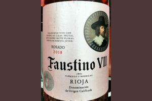 Отзыв о вине Vinedos Y Bodegas Faustino VII Rosado Rioja 2018