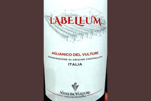 Отзыв о вине Visit in Vulture Labellum Aglianico del Vulture 2016