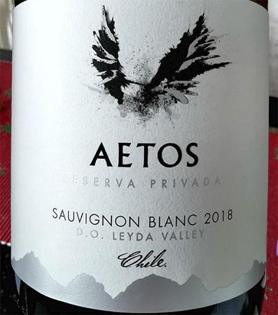 Отзыв о вине Aetos Sauvegnon Blanc Reserva Privada Chile 2018