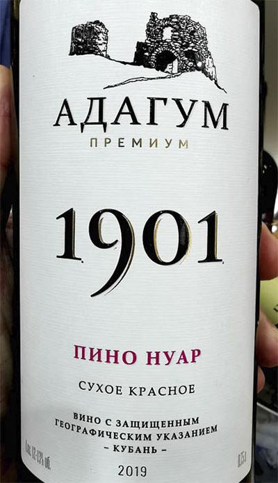 Отзыв о вине Адагум Премиум 1901 Пино Нуар ЗГУ 2019