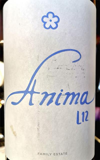 Отзыв о вине Anima L12 Family Estate Peninsula de Setubal 2012