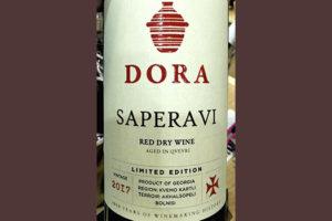 Отзыв о вине Askaneli Dora Saperavi Limited Edition aged in qvevri 2017