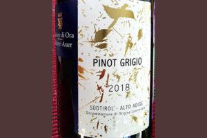 Отзыв о вине Cantine Di Ora Pinot Grigio Alto Adige Sudtirol 2018
