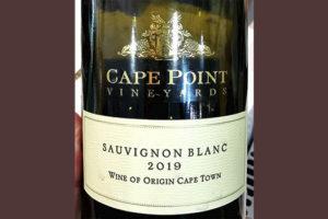 Отзыв о вине Cape Point Vineyards Sauvignon Blanc 2019