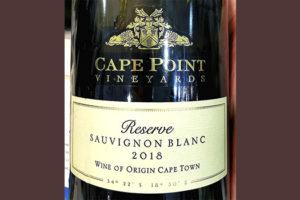 Отзыв о вине Cape Point Vineyards Sauvignon Blanc Reserve 2018