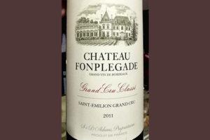 Отзыв о вине Chateau Fonplegade Grand Cru Classe Saint-Emilion Grand Cru 2011