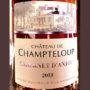 Отзыв о вине Chateau de Champteloup Cabernet d'Anjou rose 2018