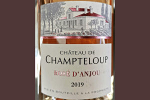 Отзыв о вине Chateau de Champteloup Rose d'Anjou rose 2019