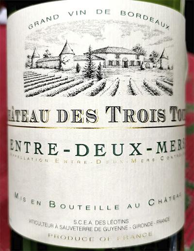 Отзыв о вине Chateau des Trois Tours Entre-Deux-Mers 2018