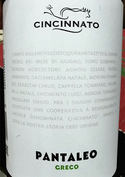 Отзыв о вине Cincinnato Pantaleo Greco 2018