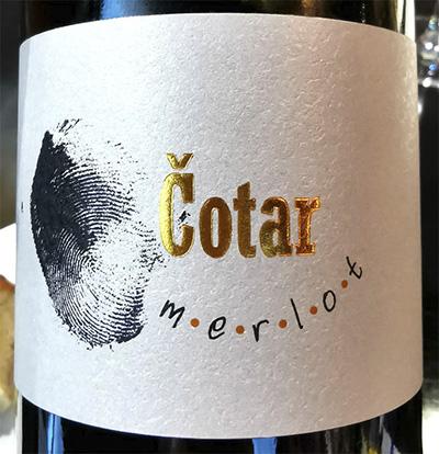 Отзыв о вине Cotar Merlot 2007