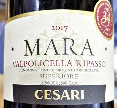 Отзыв о вине Gerardo Cesari Mara Valpolicella Ripasso superiore 2017