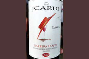 Отзыв о вине Icardi Tabaren Barbera d'Asti Bio 2016