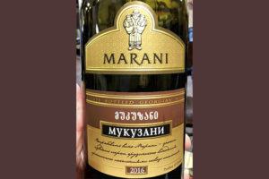Отзыв о вине Marani Мукузани 2016