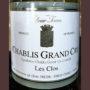 Отзыв о вине Olivier Tricon Chablis Premier Cru Les Clos 2009