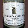Отзыв о вине Olivier Tricon Chablis Premier Cru Montmains 2013