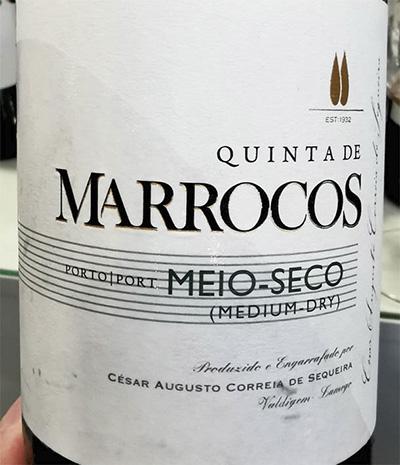 Отзыв о вине Quinta de Marrocos meio-seco 2018