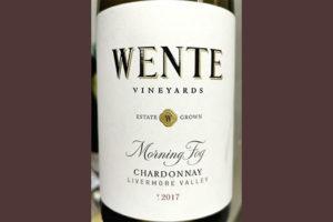 Отзыв о вине Wente Vineyards Morning Fog Chardonnay 2017