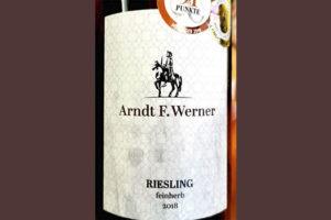 Arndt F.Werner Riesling feinherb 2018 белое вино отзыв