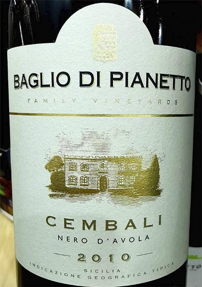 Отзыв о вине Baglio di Pianetto Cembali Nero d'Avola Terre Siciliane 2010