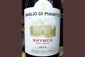 Отзыв о вине Baglio di Pianetto Shymer Syrah-Merlot Terre Siciliane 2015