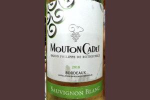 Отзыв о вине Baron Philippe de Rotschild Mouton Cadet Sauvignon Blanc 2018