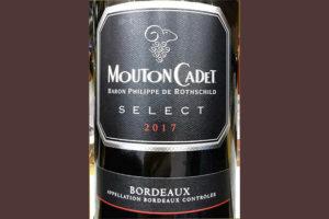 Отзыв о вине Baron Philippe de Rotschild Mouton Cadet Select Bordeaux rouge 2017