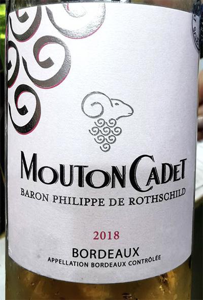 Отзыв о вине Baron Philippe de Rotschild Mouton Cadet rose 2018