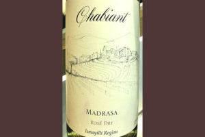 Отзыв о вине Chabiant Madrasa Rose dry Ismayilli Region 2017