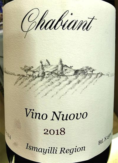 Отзыв о вине Chabiant Vino Nuovo Ismayilli Region 2018