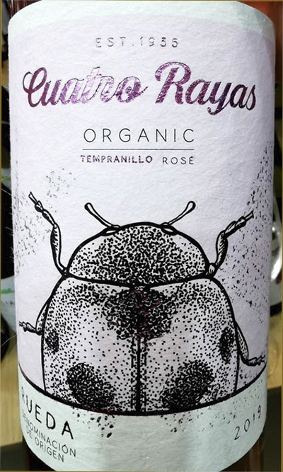Отзыв о вине Cuatro Rayas Organic Tempranillo Rose Rueda 2019