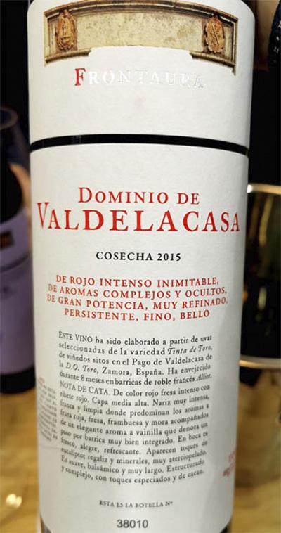 Отзыв о вине Frontaura Dominio de Valdelacasa cosecha 2015