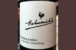 Hahnmuhle Riesling Auslese Steckweiler Mittelberg feineherb 2018 белое вино отзыв