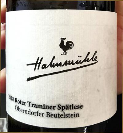 Hahnmuhle Roter Traminer Spatlese Oberndoefer Beutelstein 2018 белое вино отзыв