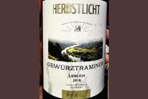 Herbstlicht Gewurztraminer Lieblich Pfalz 2018 белое вино отзыв
