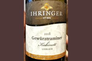 Ihringer Gewurztraminer Kabinett lieblich 2018 белое вино отзыв