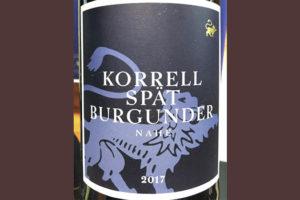 Korrell Spatburgunder trocken Nahe 2018 красное вино отзыв