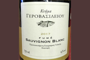 Отзыв о вине Ktima Gerovassiliou Sauvignon Blanc Fumй 2017
