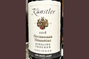 Kunstler Hochheimer Herrnberg Riesling trocken VDP. Erste Lage 2018 белое вино отзыв