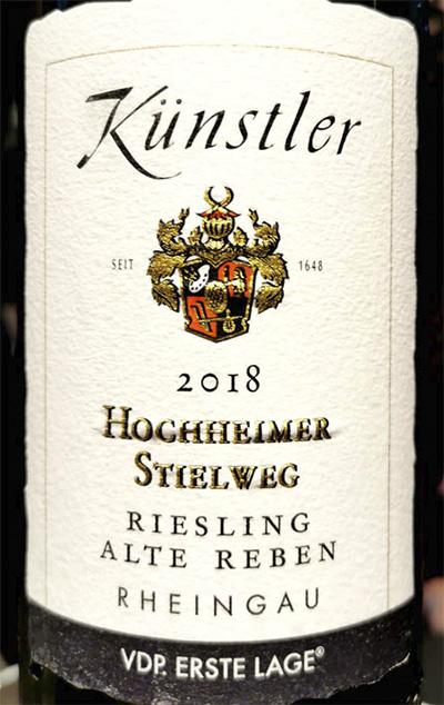 Kunstler Hochheimer Stielweg Riesling Alte Reben VDP. Erste Lage 2018 белое вино отзыв