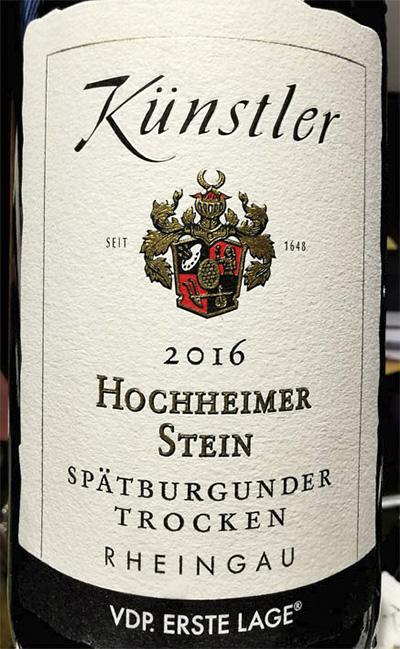 Kunstler Spatburgunder Hochheimer Stein Trocken VDP. Erste Lage Rheingau 2016 красное вино отзыв