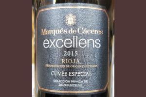 Отзыв о вине Marques de Caceres Excellens Cuvee Especial Rioja 2015