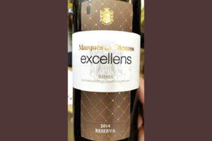 Отзыв о вине Marques de Caceres Excellens Reserva Rioja 2014