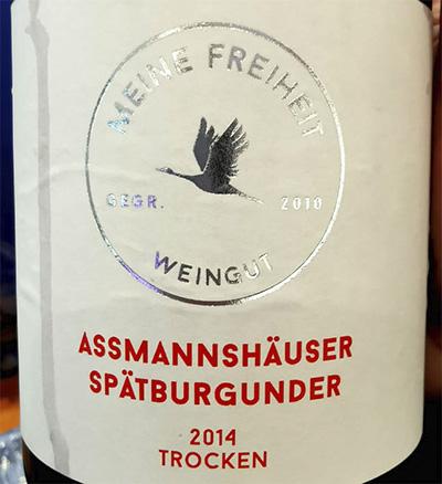 Meine Freiheit Assmannshauser Spatburgunder trocken Rheingau 2014 красное вино отзыв