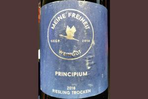 Meine Freiheit Principium Riesling trocken 2018 белое вино отзыв