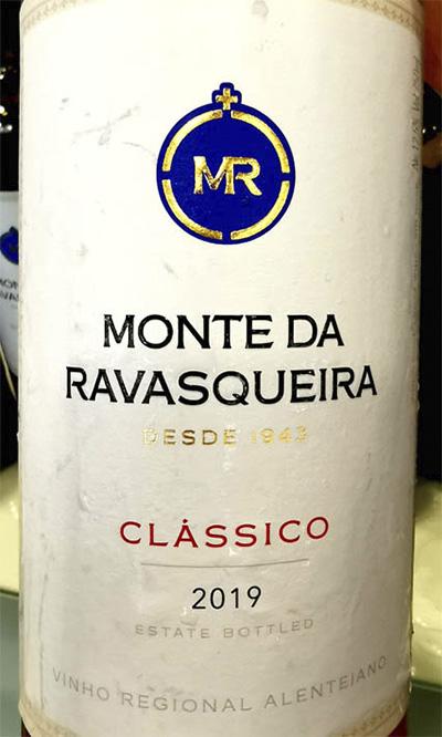 Отзыв о вине Monte Ravasqueira Classico vinho rose 2019