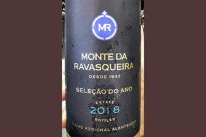 Отзыв о вине Monte Ravasqueira Selecao do Ano vinho branco 2018