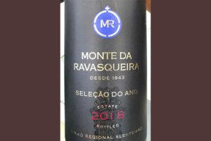 Отзыв о вине Monte da Ravasqueira Selecao do Ano Tinto Alentejano 2018