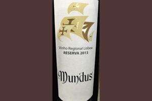 Отзыв о вине Mundus Reserva Lisboa 2013